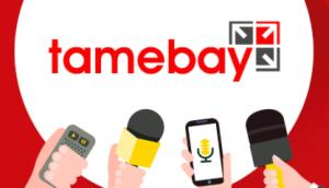 Tamebay-survey